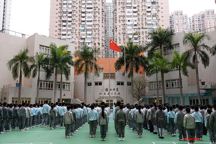 遇见习近平丨深情关怀暖濠江(下)