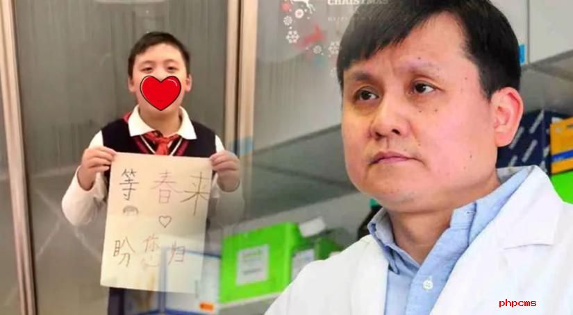 家长说破天,孩子也不听?赶紧跟网红医生张文宏学习亲子沟通技巧